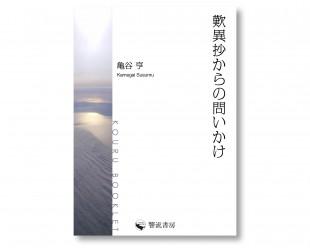 sitecover