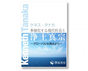 site_cover